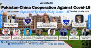 WEBINAR: PAKISTAN- CHINA COOPERATION AGAINST COVID-19