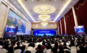 THE 2020 ANNUAL MEETING OF THE INTERNATIONAL FORUM ON HIGHER EDUCATION, CHINA