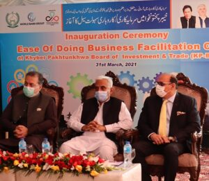 DIRECTOR, CHINA STUDY CENTER, UOP PARTICIPATED IN THE OPENING CEREMONY OF BUSINESS FACILITATION CELL AT KP-BOIT