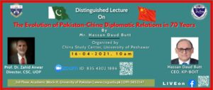 DISTINGUISHED LECTURES  SERIES
