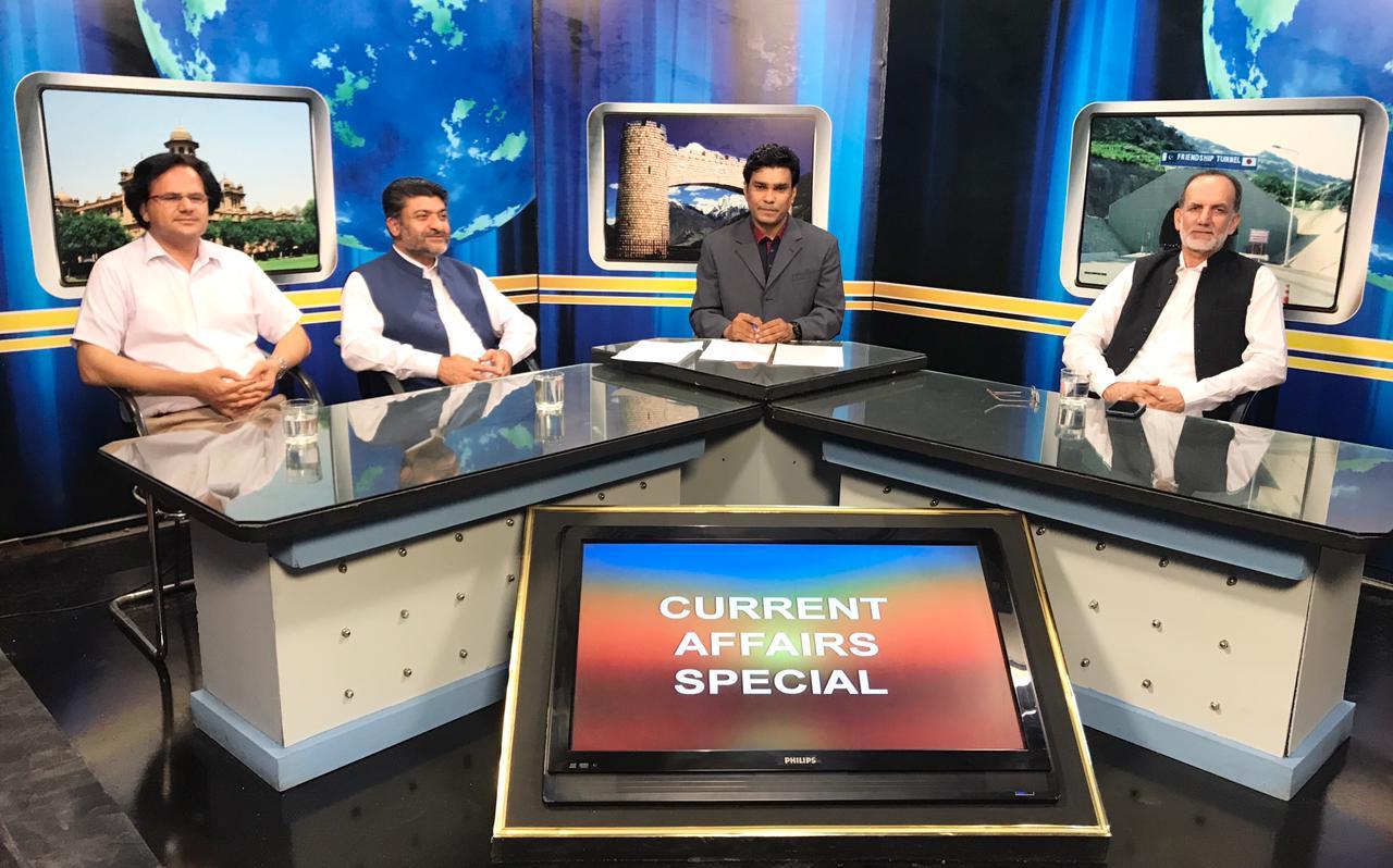 CPEC:Regional Peace and Development