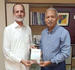 MEETING WITH DIRECTOR GENERAL-CPEC-HEC